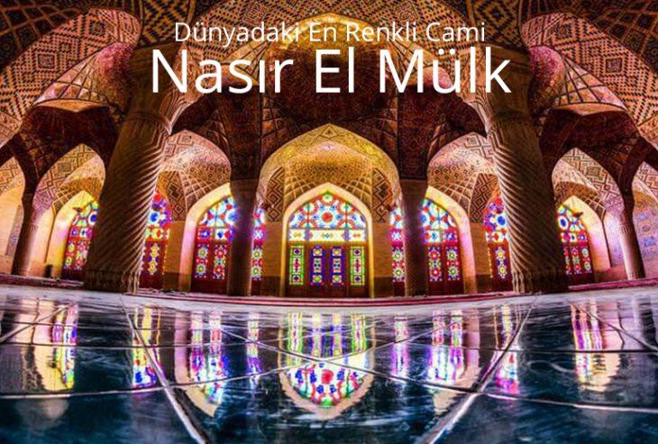 Dünyadaki En Renkli Cami: Nasır El Mülk